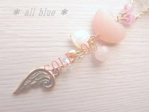 画像2: 【恋愛成就・絆・新しい事へのチャレンジ】ピンクタルク&ロイヤルブルームーンストーン&ローズクォーツ 天使の羽ハートネックレス