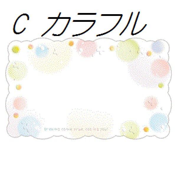 画像2: メッセージカード 5種