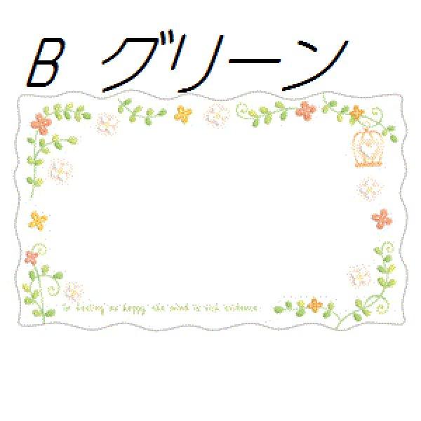 画像1: メッセージカード 5種