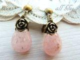 【ネガティブな心をポジティブに】 ♪桜色♪ピンクエピドート *薔薇* 大きなしずく 痛くないイヤリング