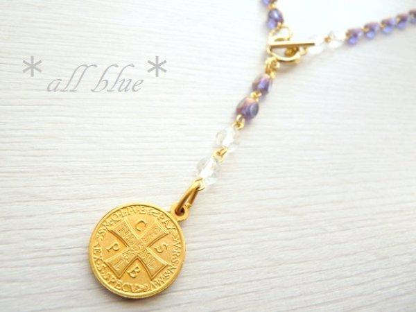 画像3: 聖ベネディクト メダイ【ロザリオ】アンティーク*Y字ネックレス チェコビーズ×水晶 サファイヤカラー 十字架 メダル