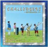CHALLENGERS 〜ESPERANZA 3〜 カイマナふぁみりーオリジナルCD