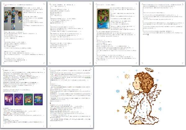 画像4: 《応援タイプ》 ✩新曲✩「二月の罪」CD-R