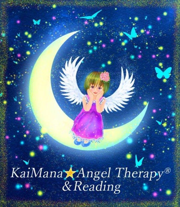 画像1: 【セラピー】 KaiMana エンジェルセラピー®&リーディング お悩み相談  守護天使からのメッセージ