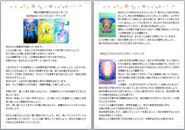 画像4: 《応援タイプ》 ✩新曲✩KaiMana cover ENKANTO1~太陽がくれた季節・薔薇は美しく散る~CD-R