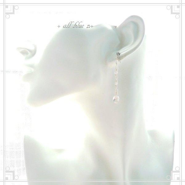 画像3: 【万能パワー・魂の浄化・開運】水晶 オーバルファセットカット サージカルステンレス スタッドピアス