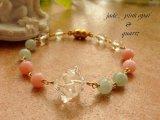 第4チャクラ【愛・心を開く・本当の自分・人生の満足度Up 心穏やかに】翡翠、ピンクオパール、水晶のブレスレット